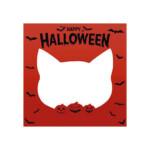 Photocall Happy Halloween Cat